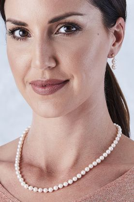 """18"""" Classic Akoya Pearl Necklace"""