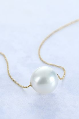 """18"""" South Sea Pearl Chain Necklace"""